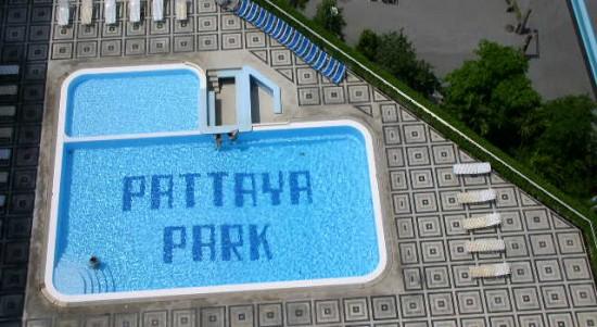 Pattaya Park является одним из самых известных отелей Паттаи.